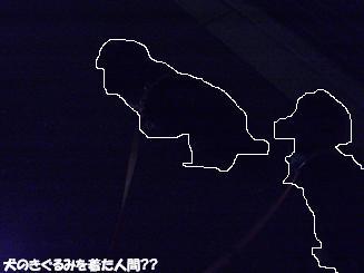 Shukushou1